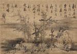 Landscape 17 century A.D.
