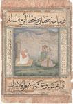 "untitled ""Two princes visit an ascetic"""