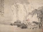 Landscape with Scholar and Servant 18 century A.D.